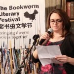Poetry Night in Beijing - Emily Stranger