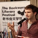 Poetry Night in Beijing - Peter Behr