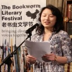 Poetry Night in Beijing - Yuan Yang