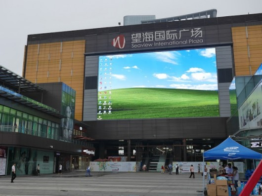 Seaview International Plaza in Haikou, Hainan - Windows screen