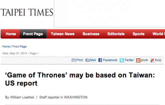 Taipei Times on Game of Thrones