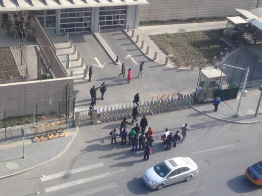 Beijing US embassy protest 5