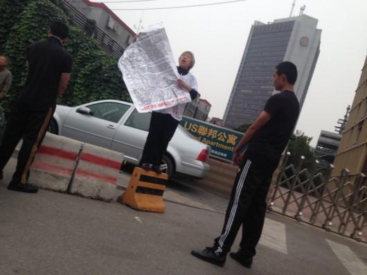 Beijing US embassy protest 6