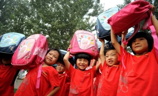 Chinese charity