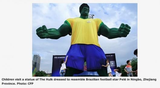 Hulk Pele Ningbo