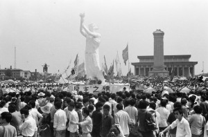 Lost and Found Tiananmen 1 -Goddess crowd