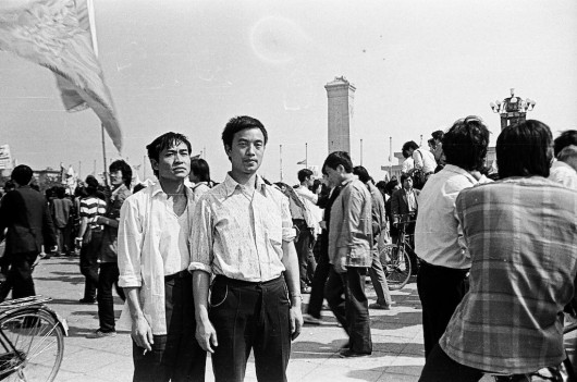Lost and Found Tiananmen 2 -Tiananmen boys on square