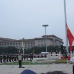 Tiananmen flag-lowering ceremony