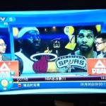 Tim Duncan Is Ready For CCTV's NBA Finals Broadcast