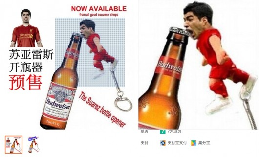 Luis Suarez bottle opener