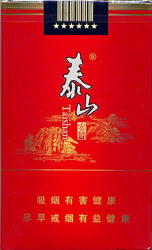 Taishan No. 20