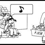 Laowai Comics: Pavlovian