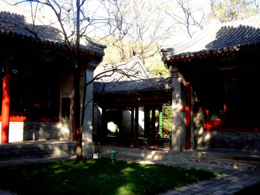 Beijing Haunted House huguang-Guild-Hall