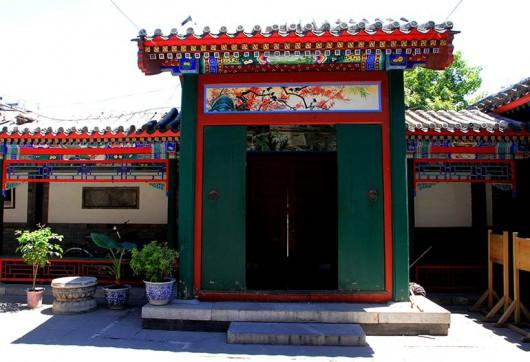 Beijing Haunted House prince-li-mansion