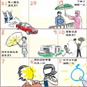Hong Kong Artist Chronicles Month Of Protests In One Cartoon