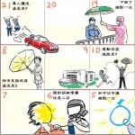 Hong Kong protests - Carol Hung featured image