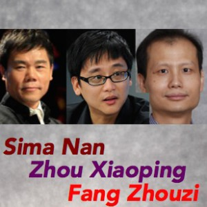 Sima Nan, Zhou Xiaoping, and Fang Zhouzi featured image