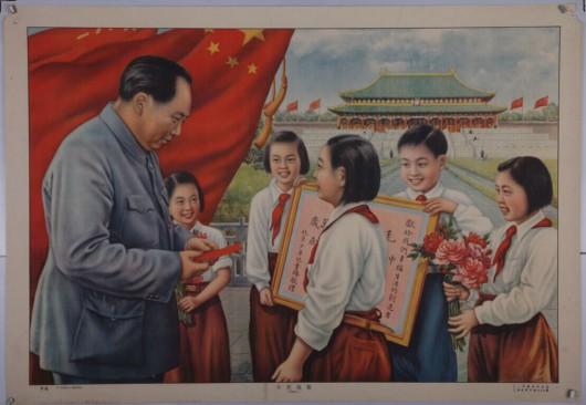Wang Yuqing posters telling history 1