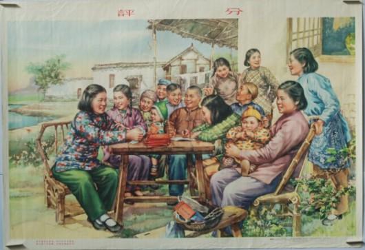 Wang Yuqing posters telling history 10