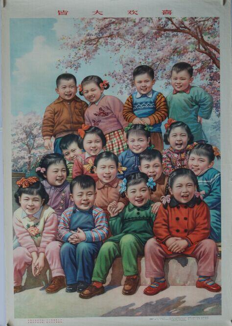 Wang Yuqing posters telling history 11