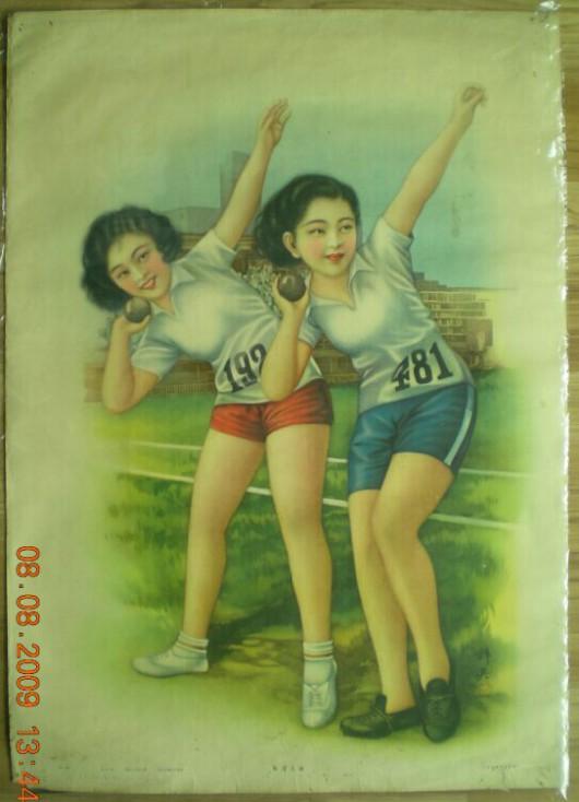 Wang Yuqing posters telling history 12