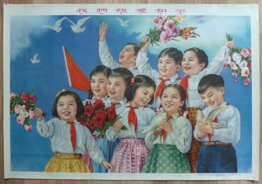 Wang Yuqing posters telling history 2