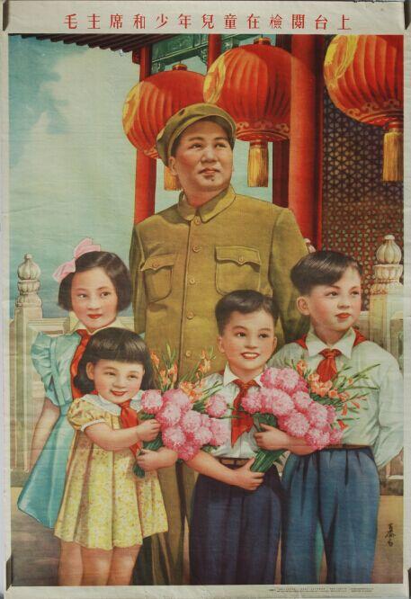 Wang Yuqing posters telling history 3