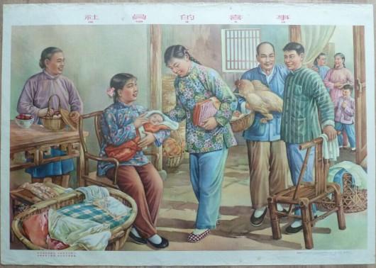 Wang Yuqing posters telling history 5