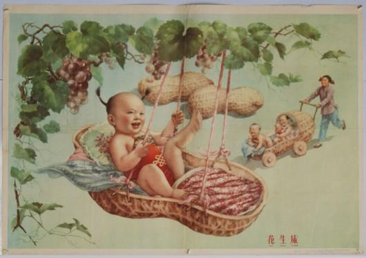 Wang Yuqing posters telling history 6