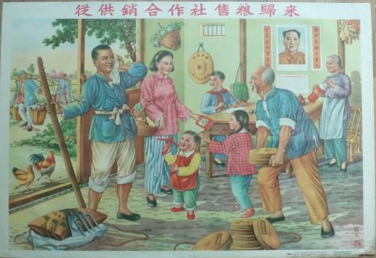 Wang Yuqing posters telling history 7