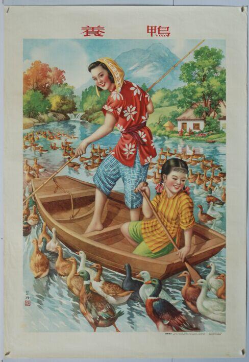 Wang Yuqing posters telling history 8