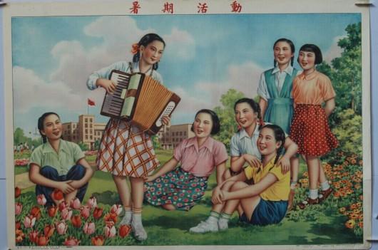 Wang Yuqing posters telling history 9