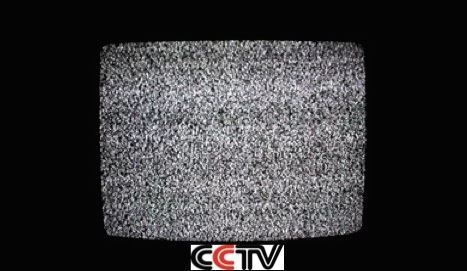 Watching HK protests on CCTV