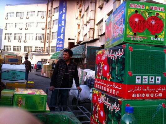 Dispatches From Xinjiang - The Uyghur Migrant Food Network 1