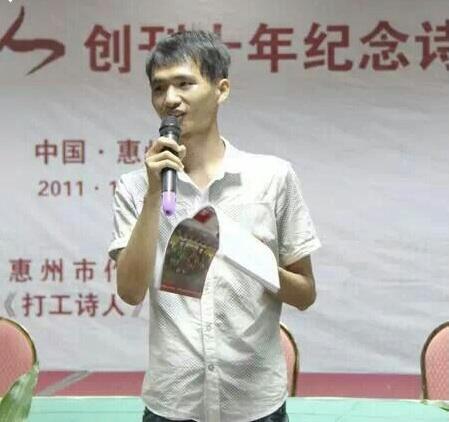 Xu Lizhi Foxconn suicide