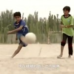 "Dispatches From Xinjiang: Uyghur Kids And Their ""Dream From The Heart"""