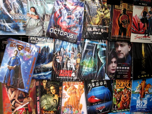 Bootlegged DVDs in Beijing