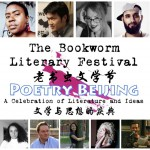 Meet The Poets: Poetry Beijing At The Bookworm Literary Festival
