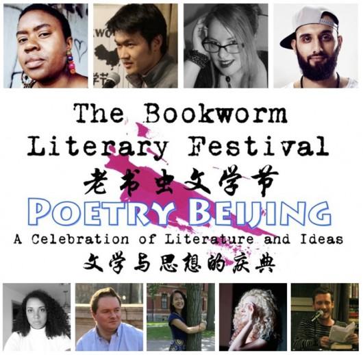 Poetry Beijing 2