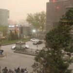 Whoa, Sandstorm