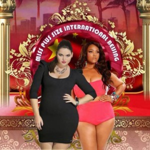 Miss Plus Size International Beijing featured image