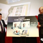 Stephon Marbury Is Now On A Chinese Stamp