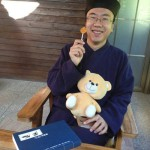 A Chinese Taoist With A Lollipop And Teddy Bear Tells A US Diplomat…