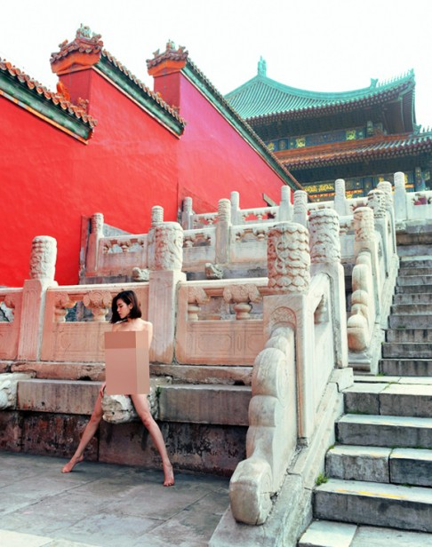 Forbidden City Wanimal shoot 1