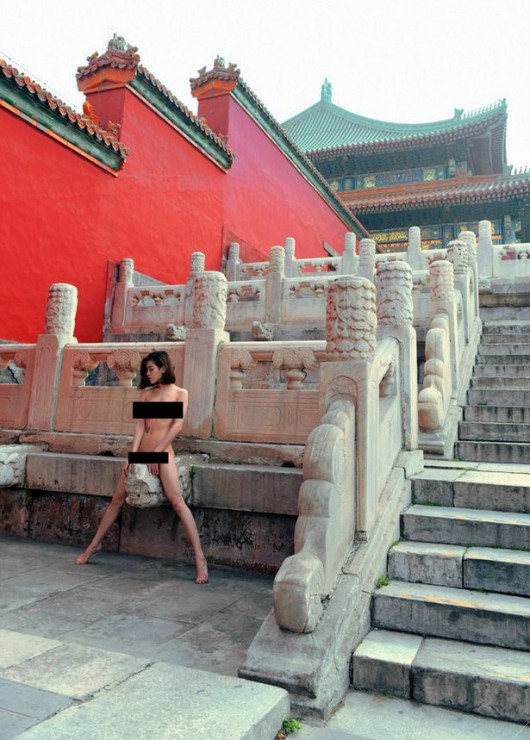 Forbidden City Wanimal shoot - The Mirror