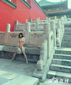Forbidden City Wanimal shoot basically nude