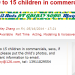 "The Beijinger Ad: ""Need to 0 to 15 children in commercials, sexs"""
