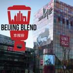 Beijing Blend: UNIQLO