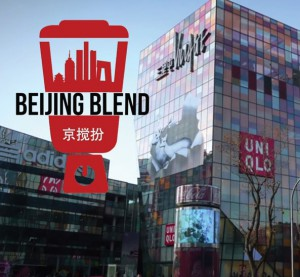 Beijing Blend - UNIQLO featured image