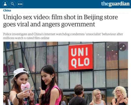 Government angered by Uniqlo sex video